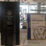 Volkswagen Award 受賞しました!